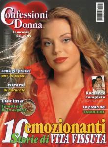 Lunardi-Confessioni-D-197