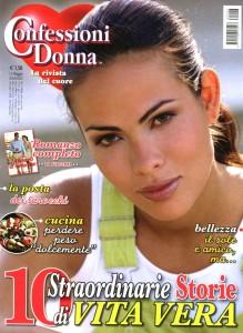 Lunardi-Confessioni-D-206