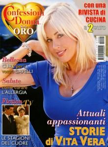 Lunardi-Confessioni-D-Oro-090