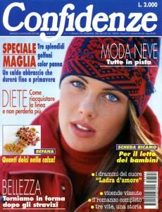 Lunardi-Confidenze-1995-01-001
