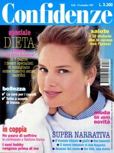 Lunardi-Confidenze-1995-09-036