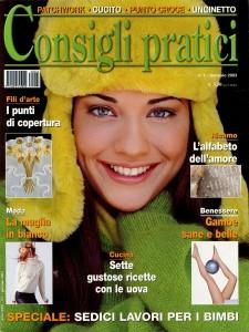 Lunardi-Consigli-Pratici-2003-01