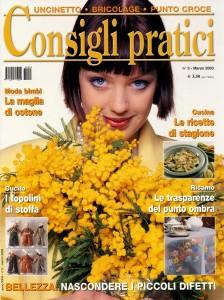 Lunardi-Consigli-Pratici-2003-03