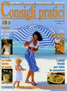 Lunardi-Consigli-Pratici-2003-08