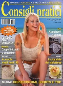 Lunardi-Consigli-Pratici-2004-07
