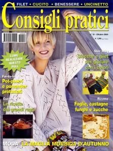 Lunardi-Consigli-Pratici-2004-10